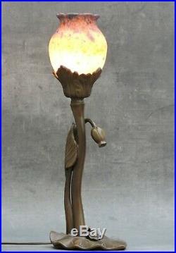 Belle lampe fleur de pavot Maurice Bouval (1863-1916) Art nouveau, bronze