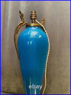 Grand pied de lampe en porcelaine bleue de type Sèvres monture bronze début XXe