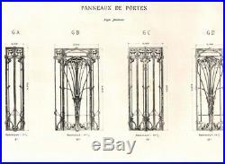 Grille de porte hector guimard art nouveau
