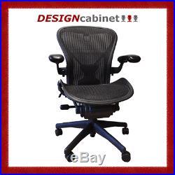 Herman Miller Aeron posturefit chaise du bureau