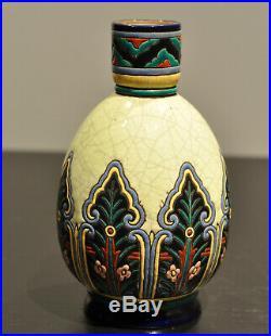 Longwy Rare Art Deco Vase