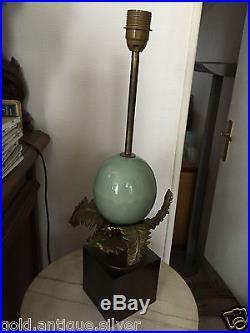 MAISON CHARLES LAMPE DE TABLE OEUF SIGNÉE CHARLES DESIGN DU XXe